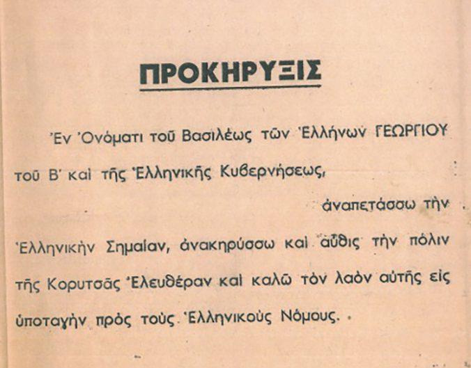 ΘΕΟΔΩΡΑΚΗΣ ΔΗΜΗΤΡΙΟΣ έγγραφα